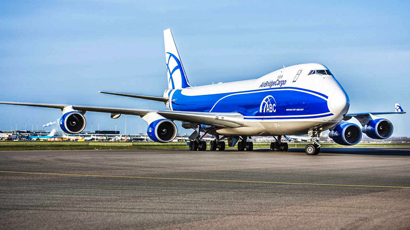 Air Bridge Cargo