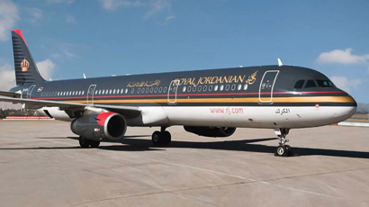 Royal Jordanian Airways